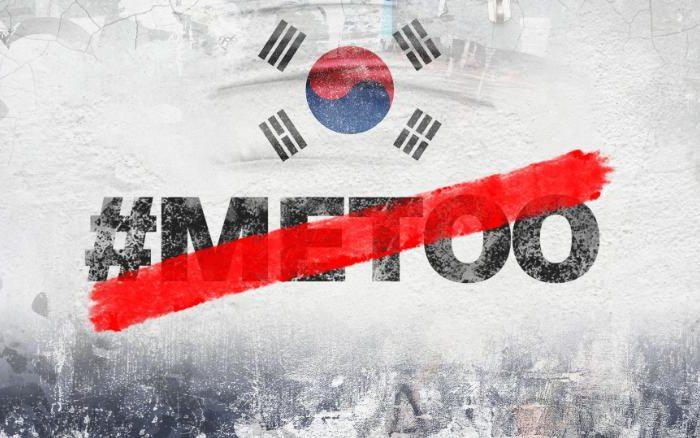 Non au #Metoo en Corée du Sud